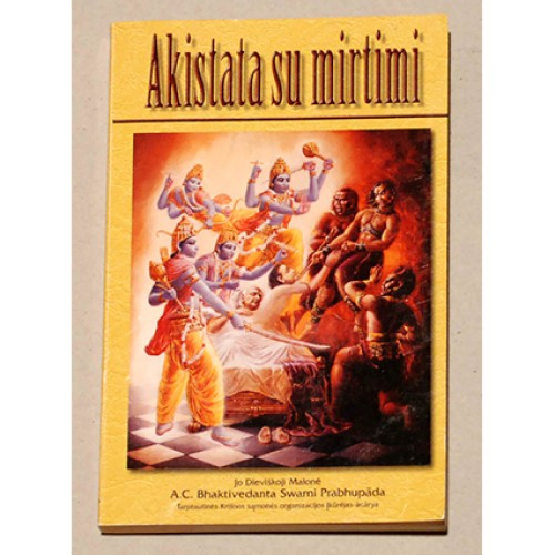 A.C. Bhaktivedanta Swami Prabhupada - Akistata su mirtimi