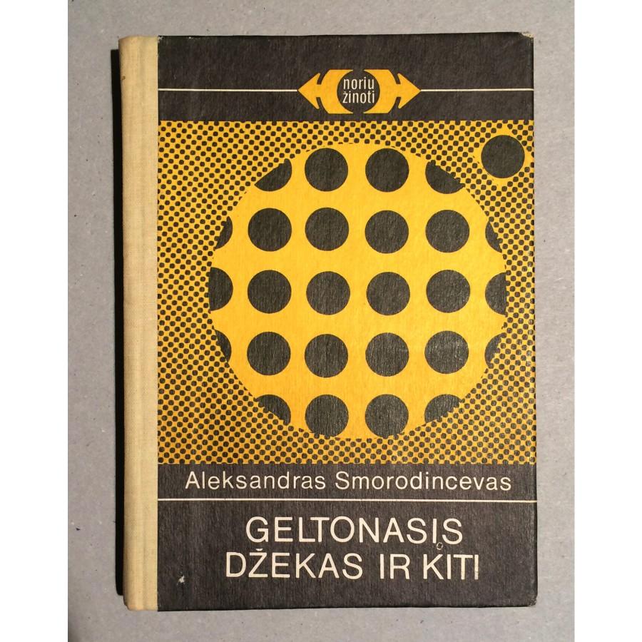Aleksandras Smorodincevas - Geltonasis Džekas ir kiti