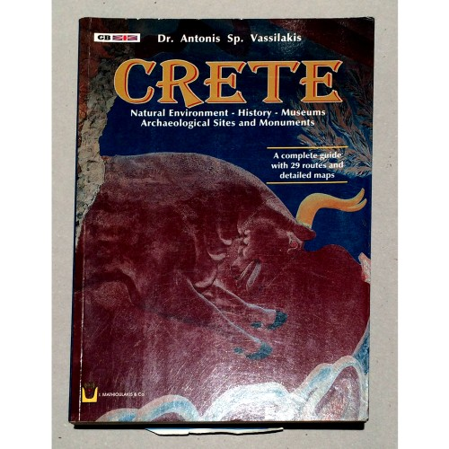 Dr Antonis Vassilakis - Crete