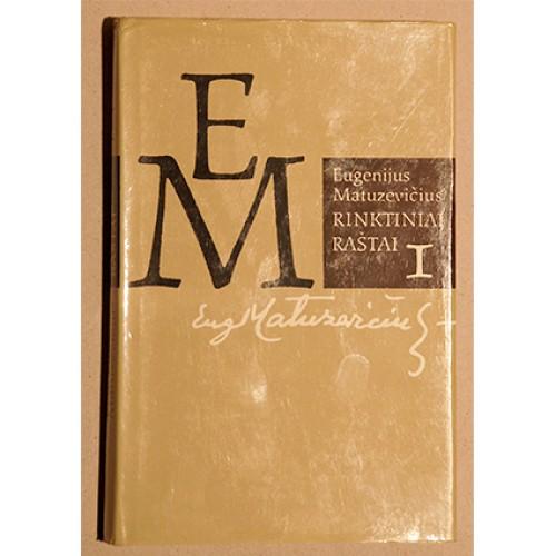 Eugenijus Matuzevičius - Rinktiniai raštai (I tomas)