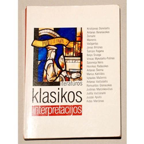 Giedrius Viliūnas - Literatūros klasikos interpretacijos