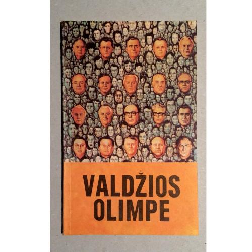 Rimantas Šlajus - Valdžios olimpe