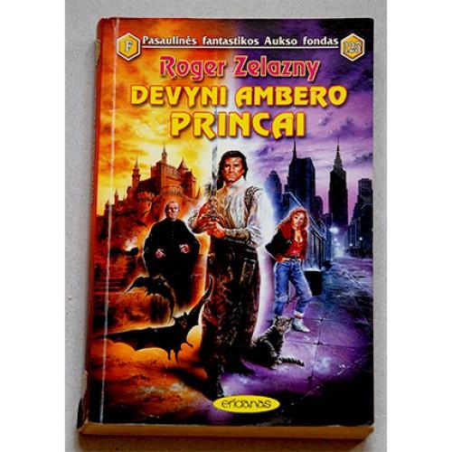 Roger Zelazny - Devyni Ambero princai