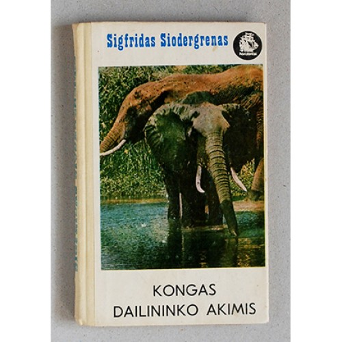Sigfridas Siodergrenas - Kongas dailininko akimis