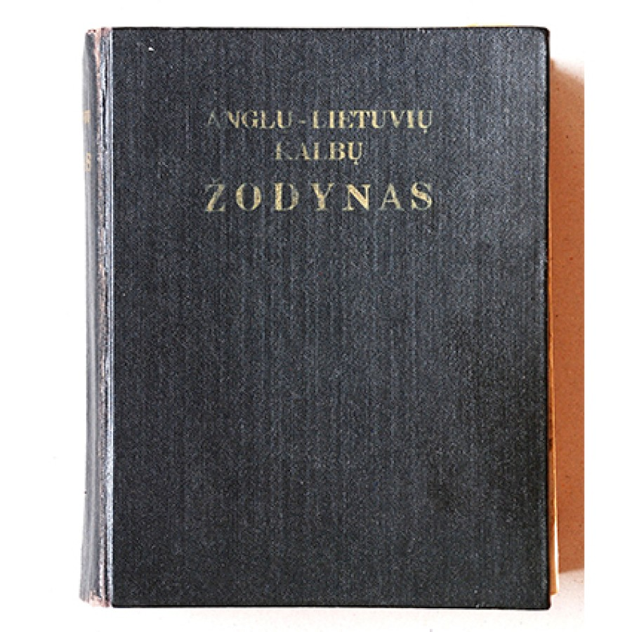 A. Laučka, B. Piesarskas, E. Stasiūlevičiūtė - Anglų - lietuvių kalbų žodynas