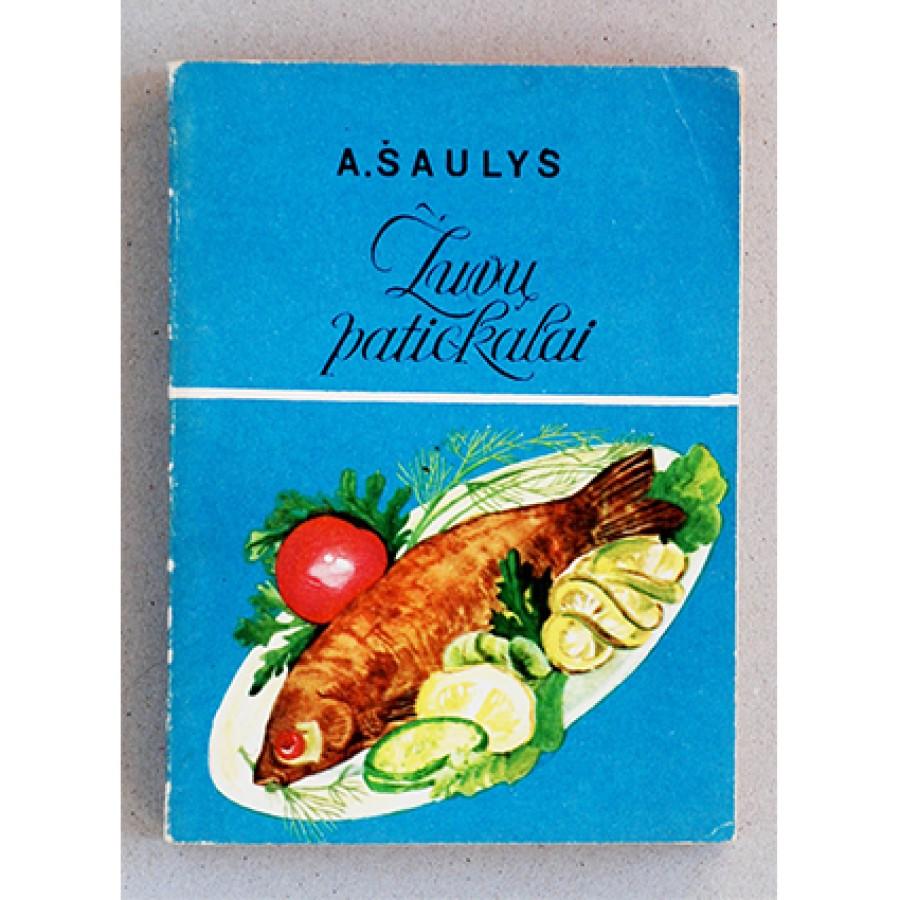 Algirdas Šaulys - Žuvų patiekalai