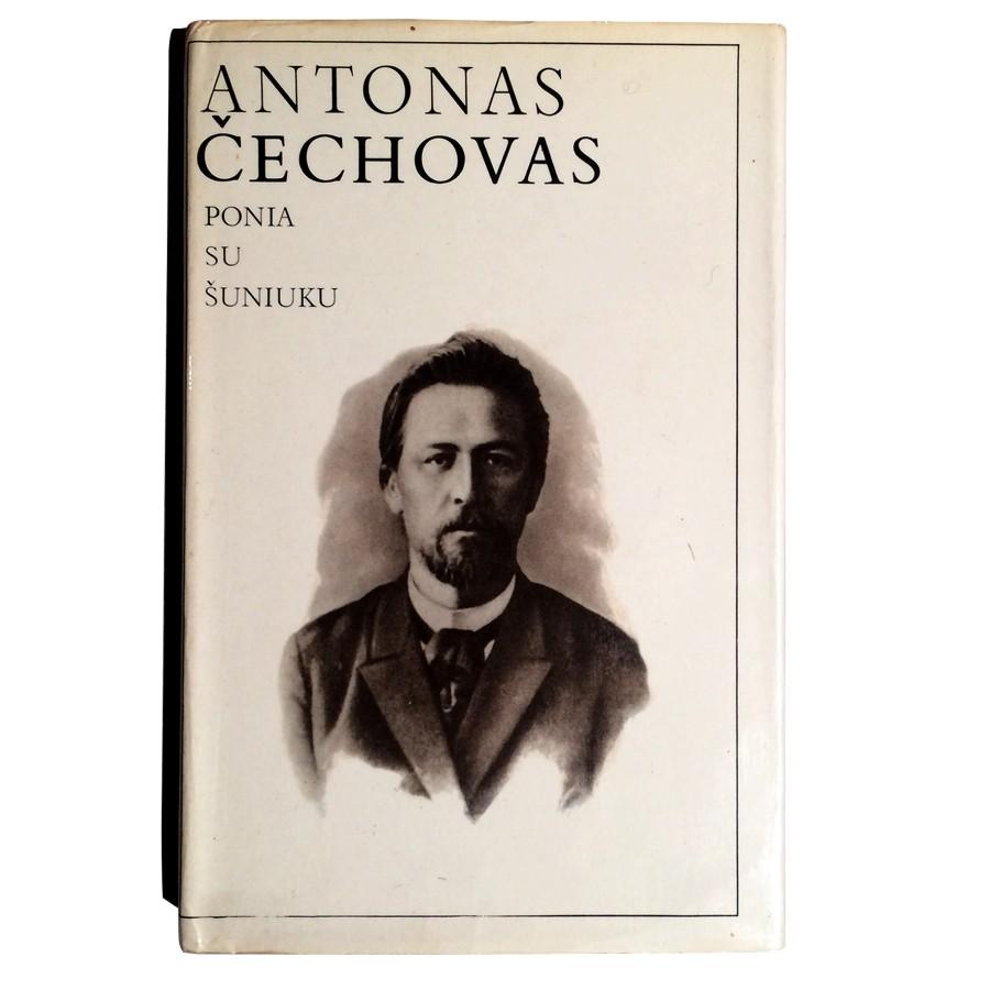 Antonas Čechovas - Ponia su šuniuku