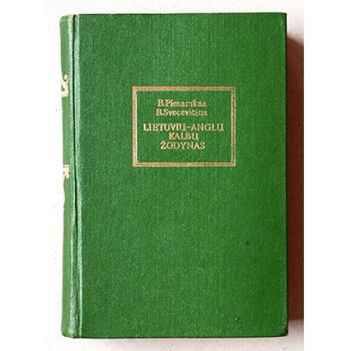 Bronius Piesarskas, Bronius Svecevičius - Lietuvių-anglų kalbų žodynas