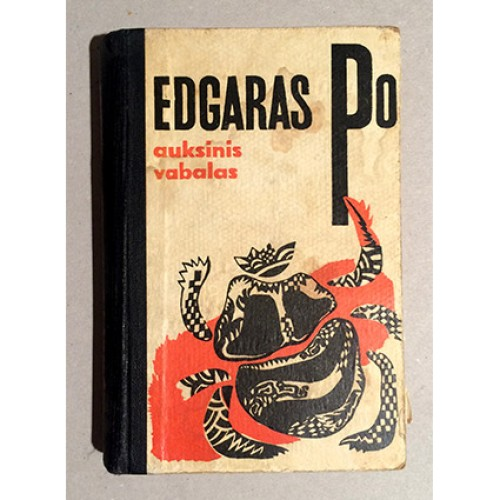 Edgar Allan Poe - Auksinis vabalas