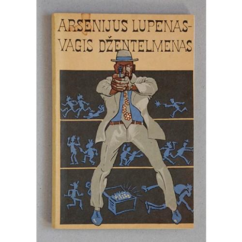Morisas Leblanas - Arsenijus Lupenas - Vagis džentelmenas