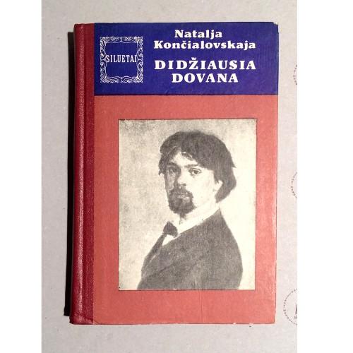 Natalija Končialovskaja - Didžiausia dovana