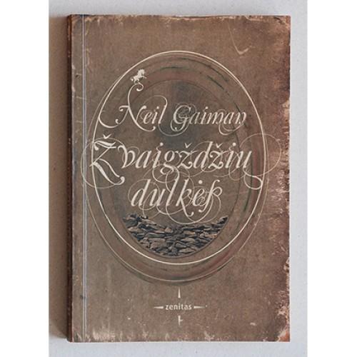 Neil Gaiman - Žvaigždžių dulkės