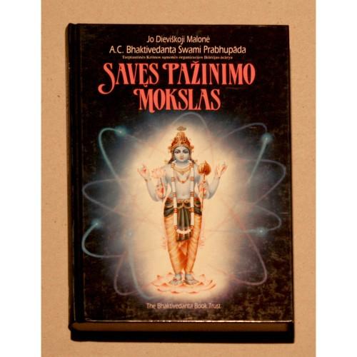 The Bhaktivedanta Book Trust - Savęs pažinimo mokslas