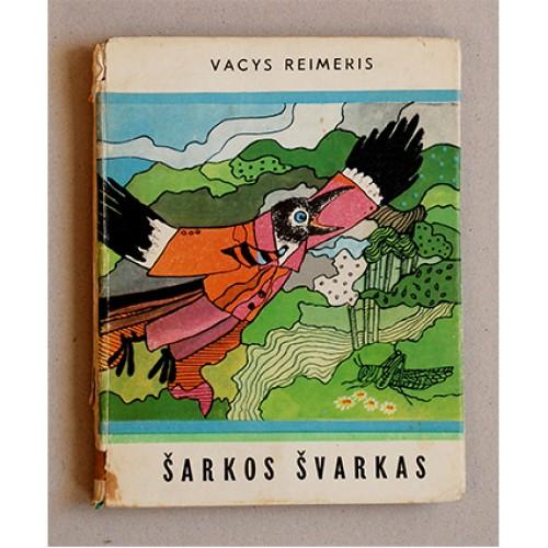 Vacys Reimeris - Šarkos švarkas