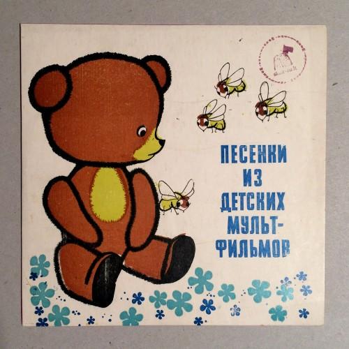Vinilas Песенки из детских мультфильмов  <>  Vinilas Pesenki iz detskih mulʹtfilʹmov